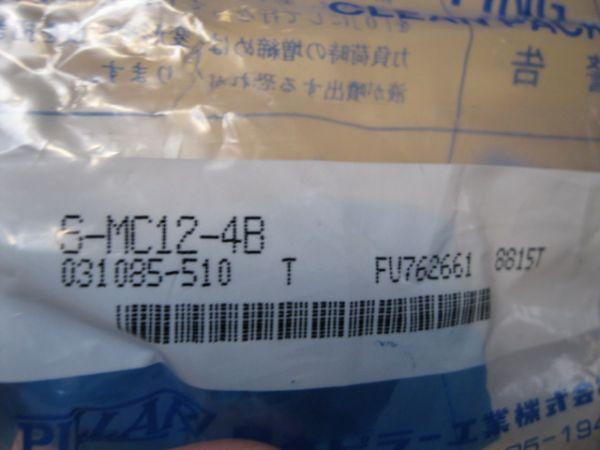 PILLAR S-MC12-4B ADAPTOR 12MMTUX12MP