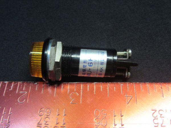 NEC ELECTRONICS AMERICA INC LMU-6H-ORANGE LAMP, ORANGE