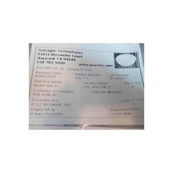 "LAM 036-8100-00 QUARTZ BELL JAR ENDURA 8\"" PVD"
