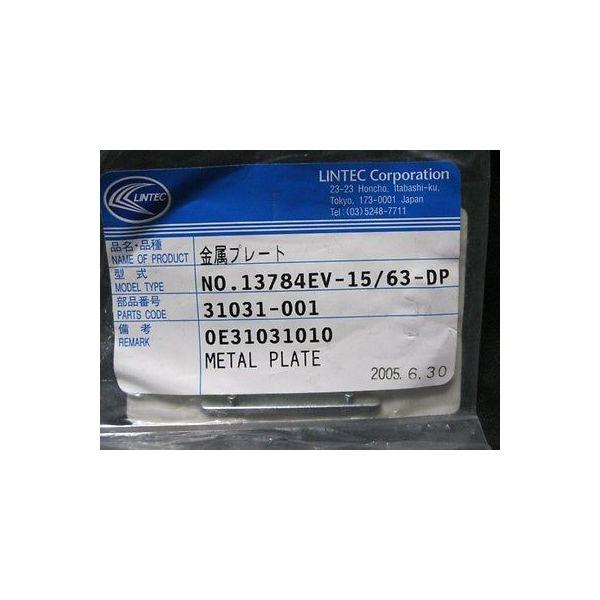 LINTEC 13784EV-15/63-DP PLATE, METAL LKRH-010136-00