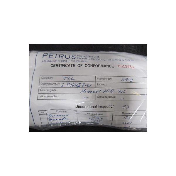 PETRUS 2542978-01 QTZ INLET ATM-OTS/HT SiC