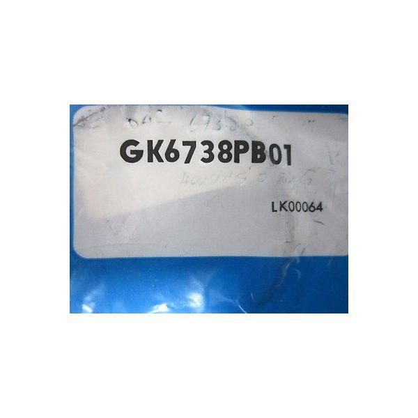 PALL GK6738PB01 O-RING; OAG 6738PB00