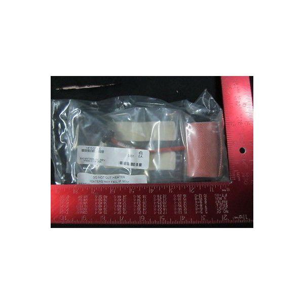 AMAT 1410-01506 Heater Jacket, Lower/Bypass, Zone 4, Chamber