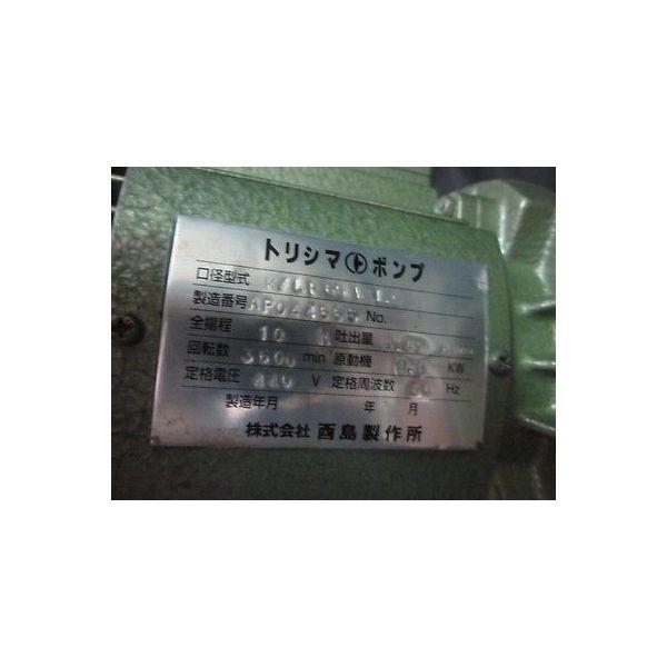 OSAKA JINNO CO LTD K-LP65W1-5 Pump CMP,1.5 KW.440 V,60HZ