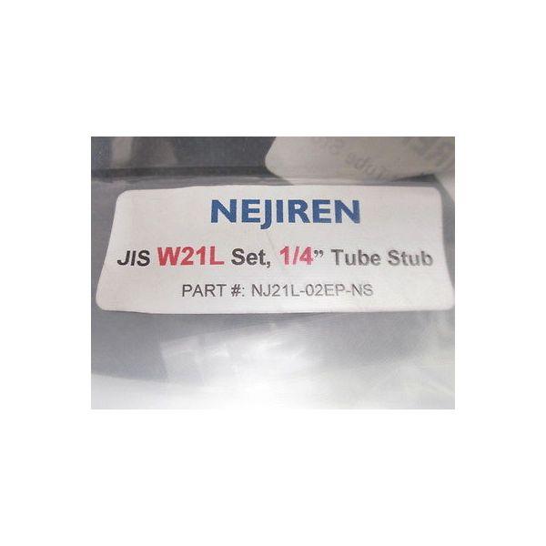 NEJIREN NJ21L-02EP-NS PIG TAIL CONNECTOR JIS W21L SET 1-4 TUBE STUB NORCIMBUS IN