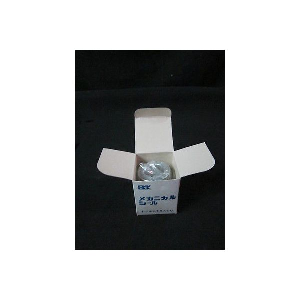 EKK EA560-25P Mechanical Seal for industrial and general purpose pumps