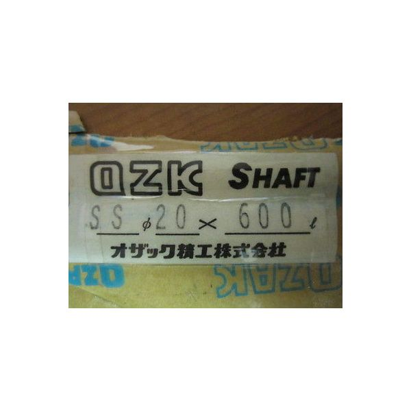 OZAK SS-20-600 20 x 600L SHAFT
