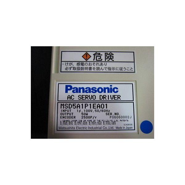 PANASONIC MSD5A1P1EA DRIVER, SERVO AC,INPUT:100V,50/60HZ,OUTPUT:50W