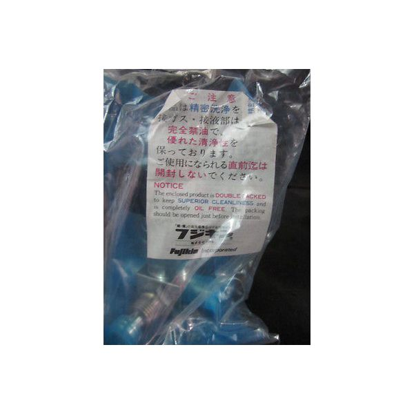 FUJIKIN FUDFTB716G-6-35-4-BP VALVE 316 SS, OPERATE AIR