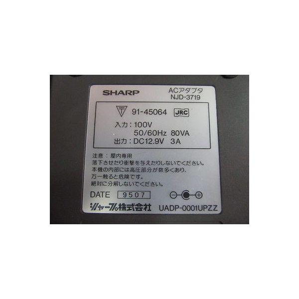 SHARP NJD-3719 POWER SUPPLY, MONITOR