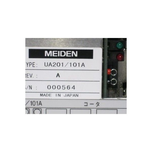 Dai Nippon Screen (DNS) CONTROLLER COATER MEIDEN UA201/101A COATER CONTROLLER