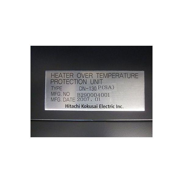 Kokusai Electric 5uot045255 DN130P (SA), OverTemp, Unit