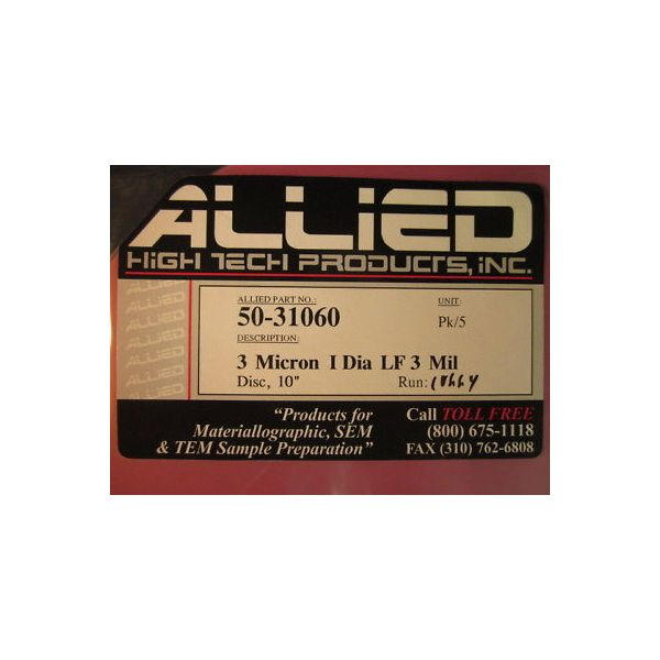 ALLIED HIGH TECH 50-31060 3 MICRON I DIA LF 3 MIL (PACK OF 5)