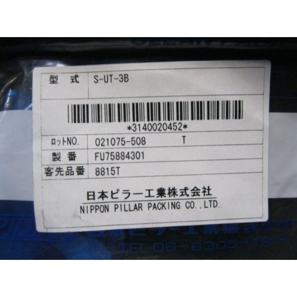 PILLAR 021075-508 S-UT-3B SUPER UNION TEE 3MM MALE PILLAR